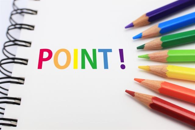 起業における5つのポイント