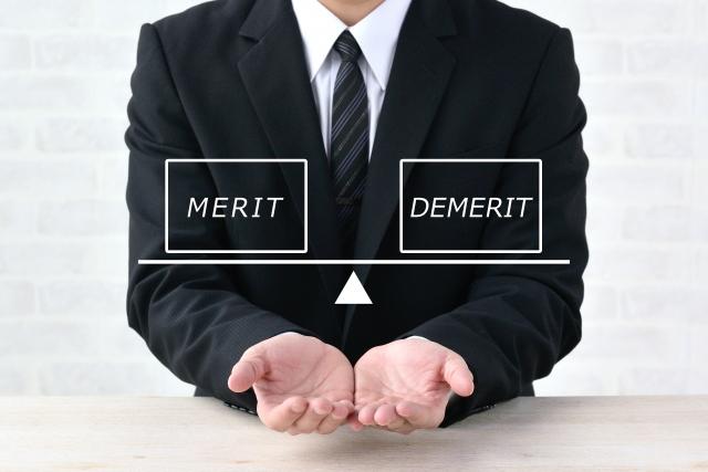 営業のメリットデメリット