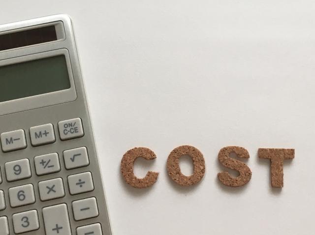 新規事業のイニシャルコスト