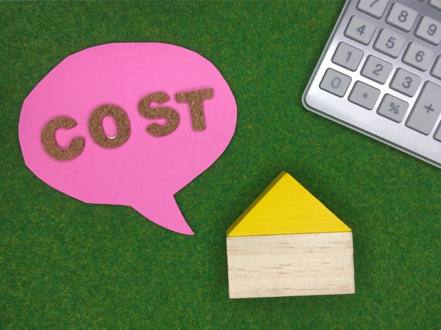 グリーン・ポケット事業のランニングコスト